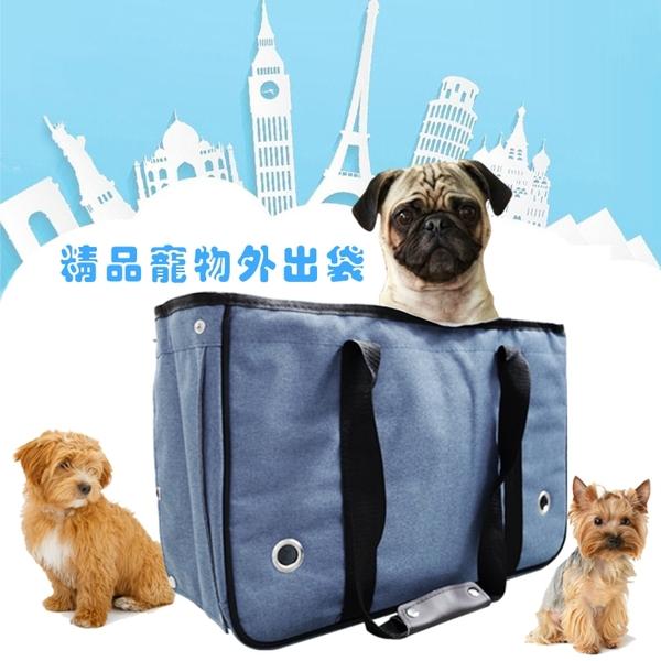 ※寵愛款 精品寵物外出袋 外出包 肩背包 寵物提袋 外出提籃 提籠 寵物包 貓狗提袋 寵物背包