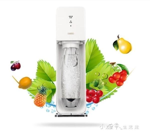 抖音同款蘇打水機氣泡水機自製飲料碳酸汽水氣泡機奶茶店商用家用最低價 【全館免運】