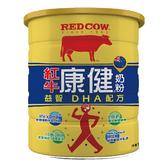 紅牛康健奶粉-益智DHA配方1.5kg【愛買】