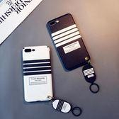 黑白手環iphone6s plus手機殼蘋果7p情侶個性X日韓6潮8plus創意
