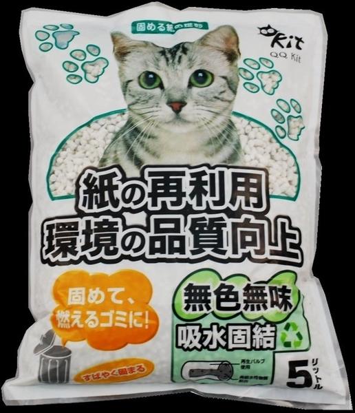 『寵喵樂旗艦店』[四包免運組]QQ KIT《環保紙貓砂-原味 紙砂》5L