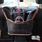 八八折促銷-汽車座椅間儲物網兜車載收納袋掛袋多功能椅背置物袋車內用品超市 三色可選