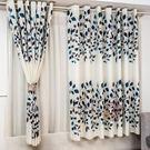 寬幅簡易窗簾成品宿舍臥室陽臺半遮光透光遮光窗簾布