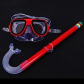 浮潛三寶半干式呼吸管套裝防霧潛水鏡 兒童成人游泳潛水面罩裝備 創時代