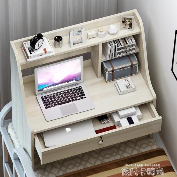 床上書桌寢室上鋪下鋪小桌子懶人桌大學生宿舍經濟型筆記本電腦桌QM 依凡卡時尚