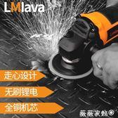 角磨機 無刷鋰電角磨機充電式多功能拋光機切割機打磨機角向磨光機 MKS 微微家飾