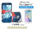 88柑仔店--韓國三星s6 edge彩繪翻蓋皮套 galaxy s6 edge卡通手機套 可愛支架保護套殼