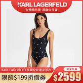 【KARL LAGERFELD 卡爾】墨鏡挖背連身泳衣-黑