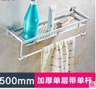 新貨到&折疊浴巾架太空鋁 毛巾架單層加厚衛浴置物架【加厚單層單桿】
