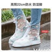 雨鞋套雨天防雨鞋套女加厚耐磨底防滑戶外徒步成人防水透明學生雨靴套鞋 艾家