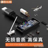 傳輸線 蘋果7耳機轉接頭iPhonex轉換分線器i充電聽歌二合一拖X手機8p原裝  第六空間