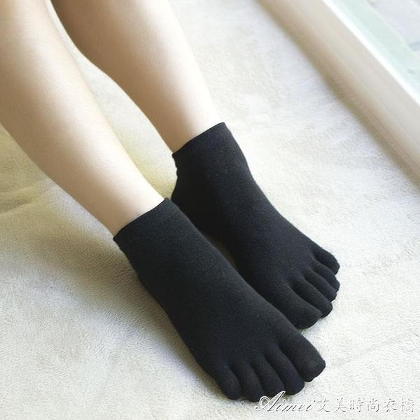 組合裝純棉五指襪子女中厚短筒襪糖果色全棉防菌防臭吸汗舒適 交換禮物