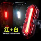 自行車燈USB充電尾燈山地車配件夜間LED警示燈前燈激光夜騎行裝備