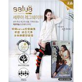 新版韓國Salua(鍺)元素顆粒冰絲睡眠塑腿襪 一組2入 添加大量的鍺 首爾的家