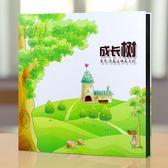 相冊本紀念冊diy手工創意寶寶相冊兒童成長記錄自黏貼式覆膜影集