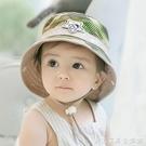 寶寶帽子遮陽帽夏季兒童太陽帽男女童潮薄款可愛嬰兒防曬漁夫帽萌