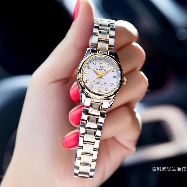 手錶女士機械表時尚潮流夜光防水鋼帶鑲鉆女表2020新品【快速出貨】