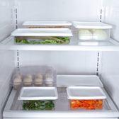 保鮮盒 收納盒 密封盒 冰箱 透明 冷藏 儲物盒 生鮮 熟食 密封保鮮盒(中號) ✭慢思行✭【L012-2】