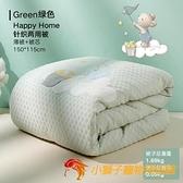 嬰兒被子純棉秋冬加厚四季通用兒童棉被寶寶被子【小獅子】