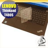 【Ezstick】Lenovo ThinkPad T480S 奈米銀抗菌TPU 鍵盤保護膜 鍵盤膜