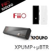 【風雅小舖】【藍牙3D音效套裝組(XROUND XPUMP智慧音效引擎加FiiO μBTR藍牙接收器)】