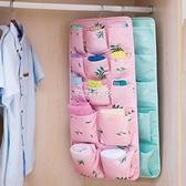 衣櫃內衣襪子雙面收納袋掛袋墻掛式內褲收納盒布藝衣櫥宿舍儲物袋
