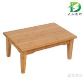炕桌簡約楠竹炕桌飄窗炕桌床上桌榻榻米桌小茶幾炕幾矮桌WY