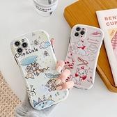 iPhone11ProMax 蘋果手機殼 可掛繩 瑪麗貓&奇奇和蒂蒂 矽膠軟殼 iX/i8/i7/SE