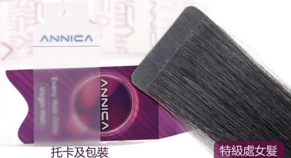 【加厚版】貼片式無痕接髮片 接髮髮片 26吋