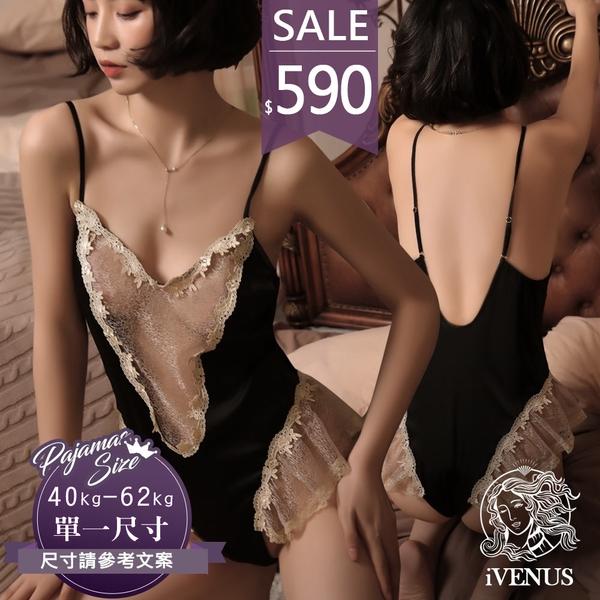 睡衣-誘人秘境-iVenus誘惑高質感緞面不勾紗透膚水溶法式蕾絲美背連身睡衣 玩美維納斯 平價睡衣