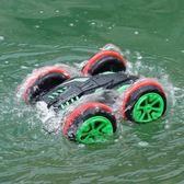 大號雙面翻斗車水陸兩棲四驅翻滾特技車電動兒童玩具男孩