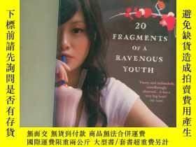 二手書博民逛書店20罕見Fragments of a Ravenous Yout
