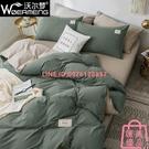 【床罩被套組】 水洗棉四件套北歐風雙人床...