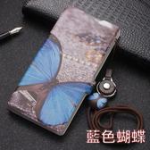 小米 紅米Note8 Pro DZ彩繪掛繩皮套 手機皮套 插卡 支架 磁扣 掛繩 掀蓋殼 保護套