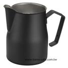 金時代書香咖啡  MOTTA 專業拉花杯 奶泡杯 750ml 黑  HC7082