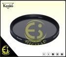 ES數位 Kenko 52mm CPL 環形偏光鏡 多層鍍膜 52mm 偏光鏡 高硬度 CIRCULAR PL 現貨