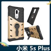 Xiaomi 小米手機 5s Plus 三防戰甲保護套 軟殼 360度支架 高散熱 四角氣囊加厚 矽膠套 手機套 手機殼