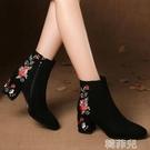 短靴 舞蹈鞋秋冬季新款絨面短靴女加絨民族風繡花中筒靴子女棉鞋媽媽鞋 韓菲兒