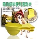 金德恩 台灣製造 寵物專用兩用飼料便利匙夾/封口夾/湯匙夾