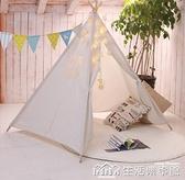降價了!兒童游戲室內帳篷印第安兒童帳篷室內游戲屋兒童玩具 NMS生活樂事館