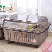 塑料碗柜廚房瀝水碗架碗筷收納盒帶蓋碗碟瀝水置物架【匯美優品】