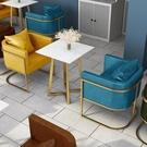 休閑桌椅組合網紅卡座咖啡廳休閑甜品蛋糕店餐飲桌椅子卡座冷飲店【頁面價格是訂金價格】