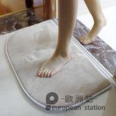 防滑墊/衛生間地墊浴室臥室廚房吸水門墊進門口腳墊超值2件裝「歐洲站」