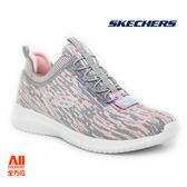 【Skechers思克威爾】女款 健走/跑步/休閒鞋 ULTRA FLEX系列 花粉色(12831GYCL)全方位運動戶外館