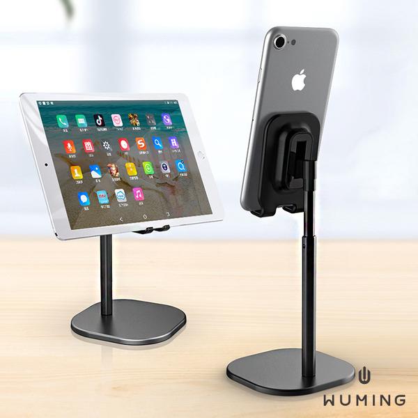 手機 平板 桌面支架 伸縮 懶人支架 平板夾 iPhone 11 Pro Max i11 XR XS iPad mini 追劇 直播 『無名』 P09110