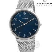 SKAGEN / SKW6164 / Ancher 商務會議輕薄米蘭編織不繡鋼手錶 藍x銀 40mm