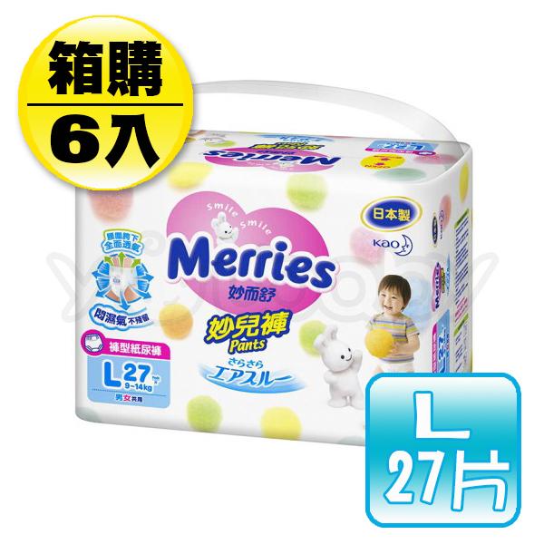 妙而舒 Merries 妙兒褲 L (27片x6包) /褲型紙尿布.紙尿褲.站著穿