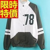 棒球外套女夾克-棉質保暖知性隨性明星同款韓系熱銷焦點2色59h180[巴黎精品]
