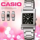 CASIO 簡約俐落 LTP-1237D-1A2DF/指針錶/女錶/LTP-1237D-1A2 現+排單 熱賣中!