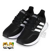 ADIDAS RUNFALCON K 黑色 鞋帶款 慢跑鞋 中大童 NO.R5540